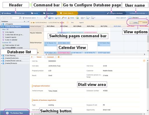 Page Description [Database] - UnitBase Help